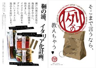 例のやつパンフ (3).jpg
